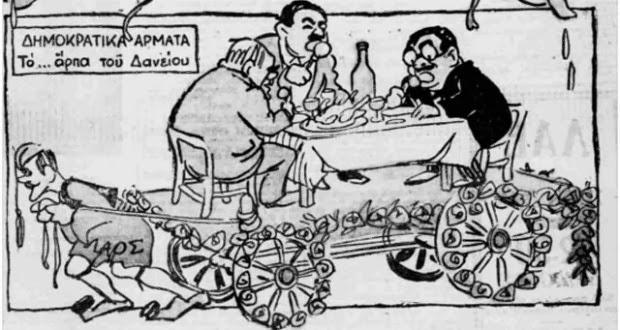 Η-αντιφορολογική-εξέγερση-της-Κρήτης-1928-1-2-620x330