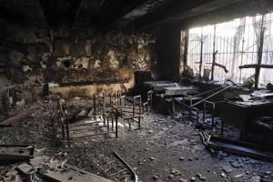 Σχολείο στη Σουρ