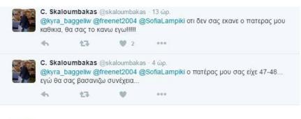 skaloumpakis3