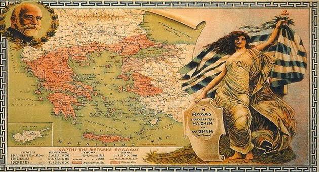Η «Μεγάλη Ιδέα» αποτυπωμένη σε γκραβούρα του 1919 με τη φωτογραφία του Βενιζέλου.