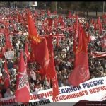 Βλαδιβοστόκ -Περιφερειακές Εκλογές: «Εκτίναξη» του ποσοστού των Κομμουνιστών