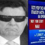 Η φασιστική αλητεία του Καρατζαφέρη (Νίκος Μπογιόπουλος - Real fm)