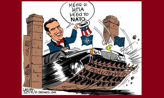 https://www.imerodromos.gr/wp-content/uploads/2018/10/carlos-lattuf-polytechneio-tsipras-2.jpg