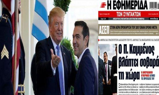 https://www.imerodromos.gr/wp-content/uploads/2018/10/tsipras-efsyn2.jpg
