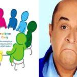 Υπερήφανοι Γονείς: «Κύριε Σεφερλή, δεν κάνετε σάτιρα, κάνετε κακοποίηση»