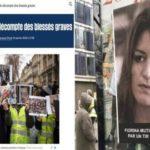 13 άνθρωποι έχασαν το μάτι τους από την αστυνομική βία στη Γαλλία! – 93 σε σοβαρή κατάσταση στα νοσοκομεία!