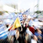 Συλλαλητήριο για την Μακεδονία: Αυτά που (δεν) θα σκεφτείς