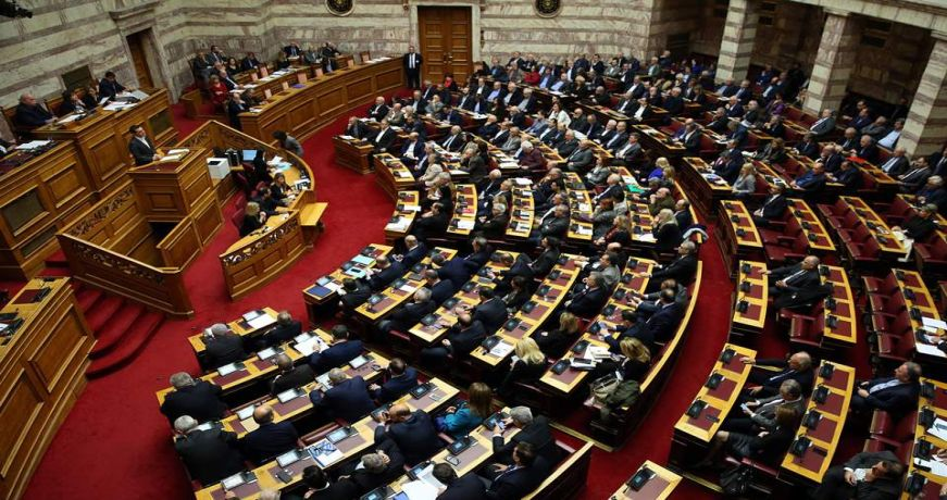 Αποτέλεσμα εικόνας για Η βουλή για τη συμφωνία των Πρεσπών 25 Ιανουαρίου 2019