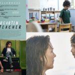 Η ταινία της βδομάδας (2): Η νηπιαγωγός- The kindergarten teacher