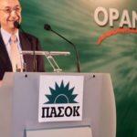 «Το 2000 οι χρηματοδοτήσεις του ΠΑΣΟΚ από εταιρείες έφθασαν τα 16 δισ. δραχμές»!
