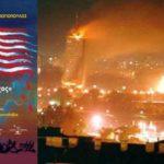 Την έλεγαν «Γιουγκοσλαβία»…