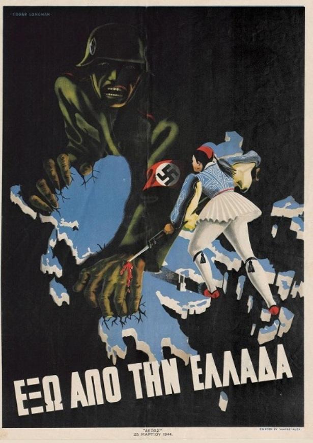 184ab7ad4dc Η έκθεση Χαράγματα Μνήμης 1941 -1944, στη βίλα Ζωγράφου | Ημεροδρόμος