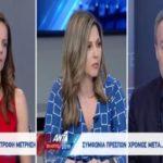 ΝΔ-ΣΥΡΙΖΑ: Όσο περισσότερο συμφωνούν, τόσο περισσότερο «τσακώνονται»
