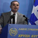 Υποψήφιος με τη Χρυσή Αυγή ο αστυνομικός διευθυντής της καταστολής στις Σκουριές