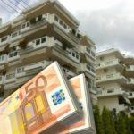 Νέο χαράτσι: Αναδρομικά τέλη πέντε ετών για χιλιάδες ιδιοκτήτες ακινήτων