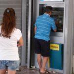 Τράπεζες: Θα τις πληρώνουμε για έκδοση PIN, ερώτηση υπολοίπου και ανανέωση κάρτας!