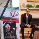 Ιράν: Διάβημα διαμαρτυρίας και προειδοποίηση στην Ελλάδα