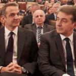 Κυρ. Μητσοτάκης: Ειδική δομή της αστυνομίας ενάντια στη «ριζοσπαστικοποίηση»
