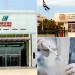 Κοροναϊός: Το κουβανικό φάρμακο που χρησιμοποιείται για την καταπολέμηση του