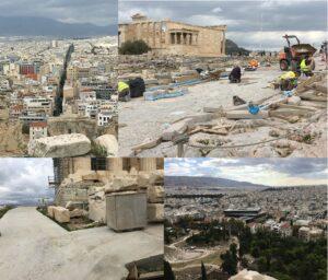akropoli7